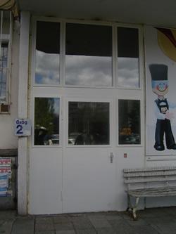 Входни Врати - Врати За Входове - 7