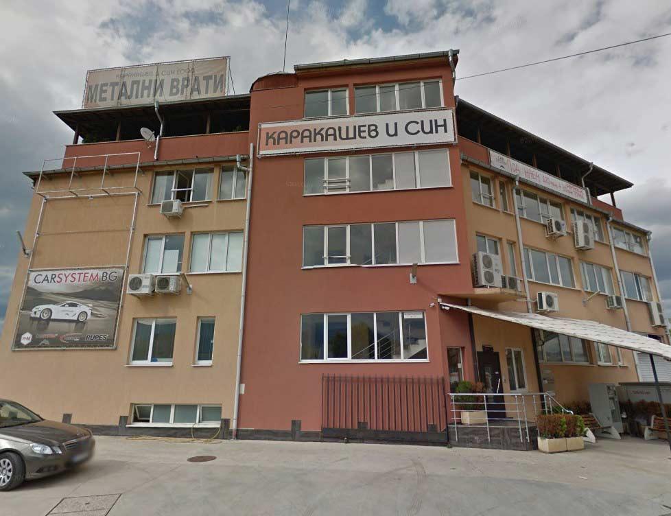 Магазин – Офис – Цех